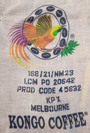 Empty Coffee Sack - PNG (special)